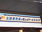 b106.jpg