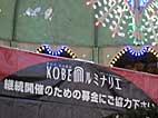 b64.jpg