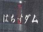 b77.jpg
