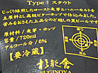b8.jpg