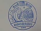 b92.jpg