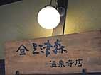 b113.jpg