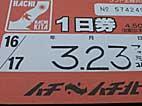 b29.jpg