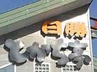 b36.jpg