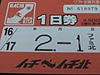 b39.jpg