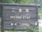 b49.jpg