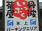 b62.jpg