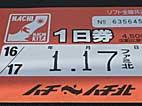 b85.jpg