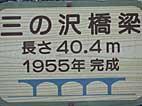 b86.jpg
